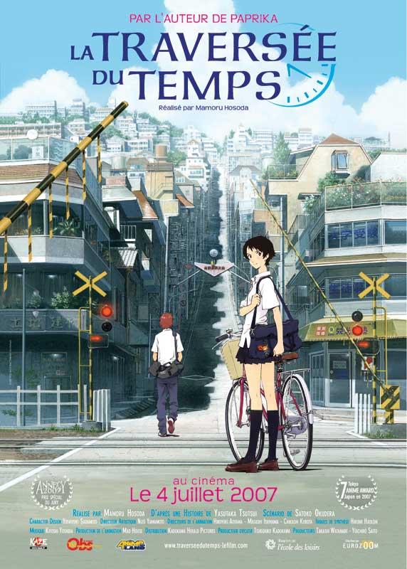 Re-Anime: La Traversée du Temps (de Mamoru Hosoda)