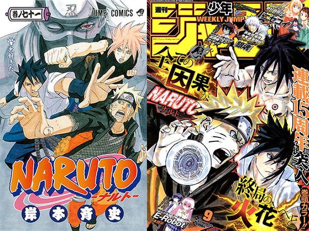 Naruto aura une suite!