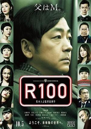R100affiche