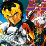 Les grands studios d'animation japonais: Tatsunoko Production