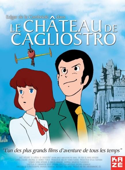 chateau-cagliostro_0
