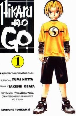 hikaru_go_01
