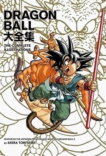 Joyeux anniversaire Dragon Ball !!!