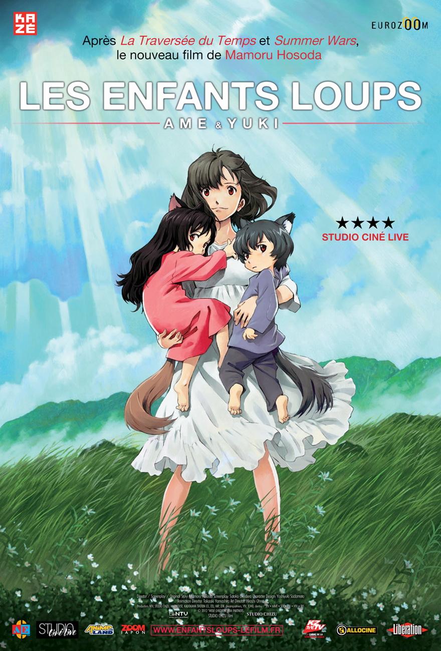 Re-Anime: Les Enfants Loups, Ame et Yuki (de Mamoru Hosoda)