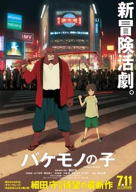 Un nouveau film de Mamoru Hosoda en 2015