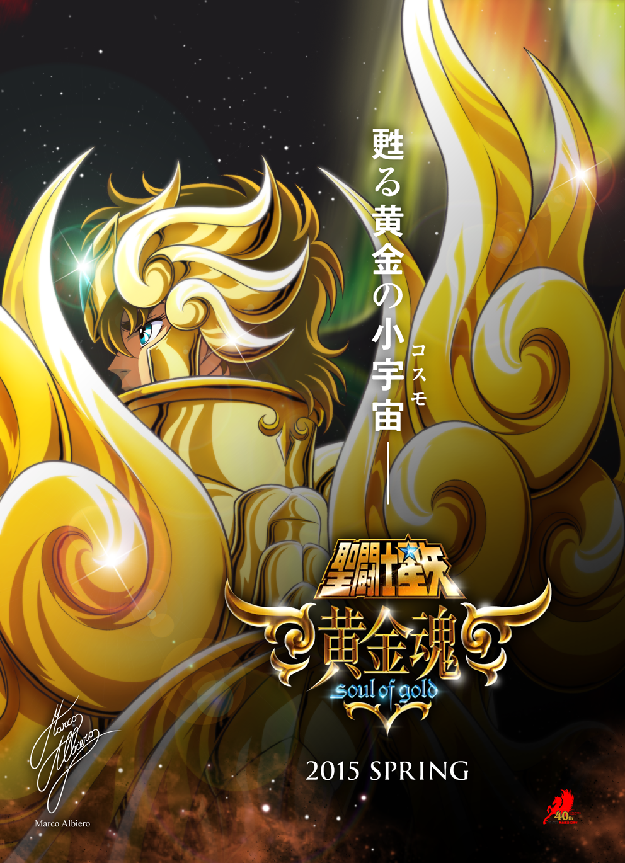Saint Seiya: Soul of Gold en trailer