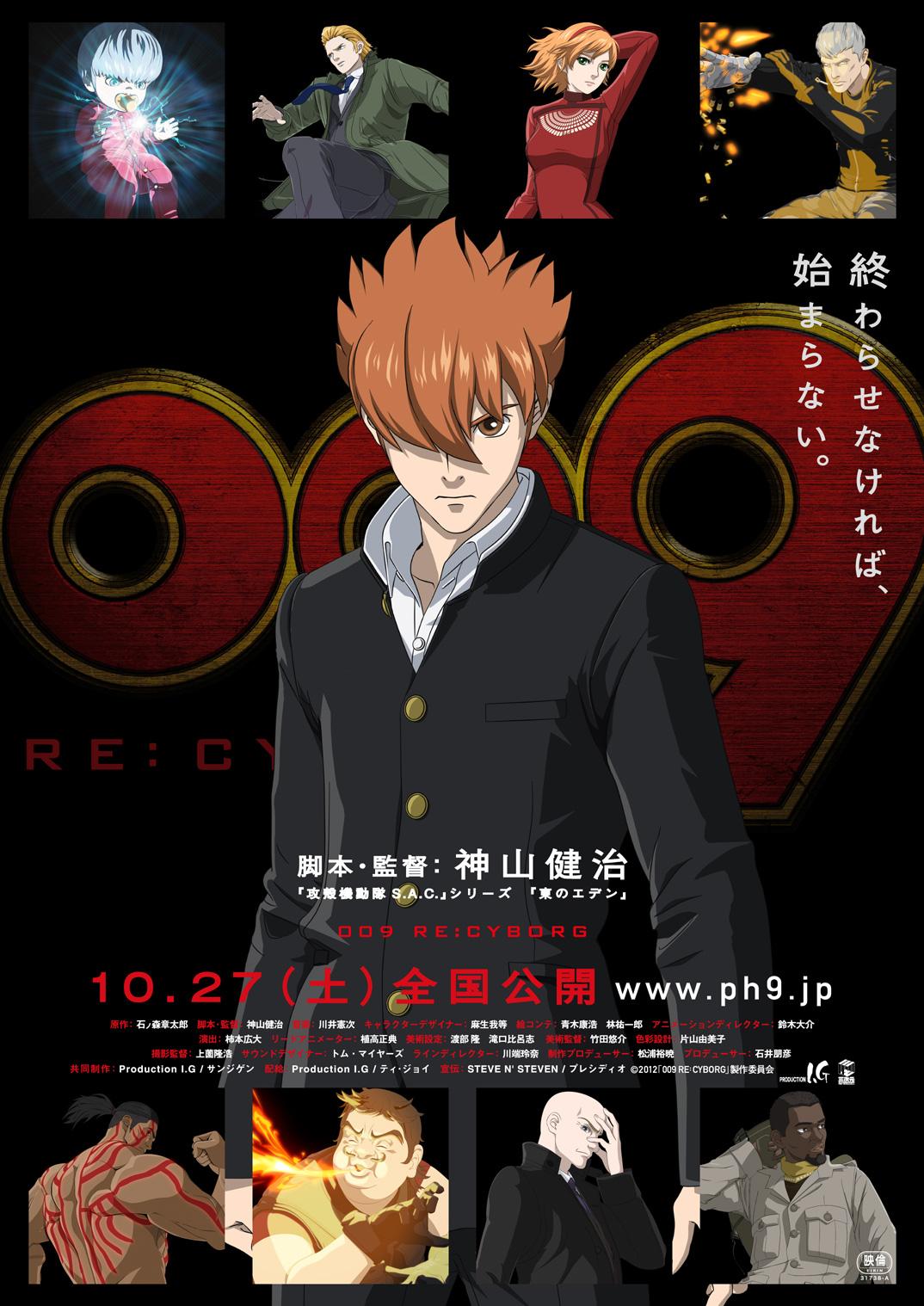 Re-Anime: 009 Re:Cyborg de Kenji Kamiyama