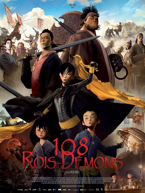 108-ROIS-DEMONS