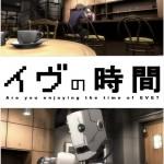 Re-Anime: Eve no Jikan (de Yasuhiro Yoshiura)