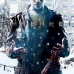 Fahrenheit : Indigo Prophecy en version remastérisée