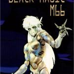Re-Anime: Black Magic M-66 (de Hiroyuki Kitakubo et Masamune Shirow)