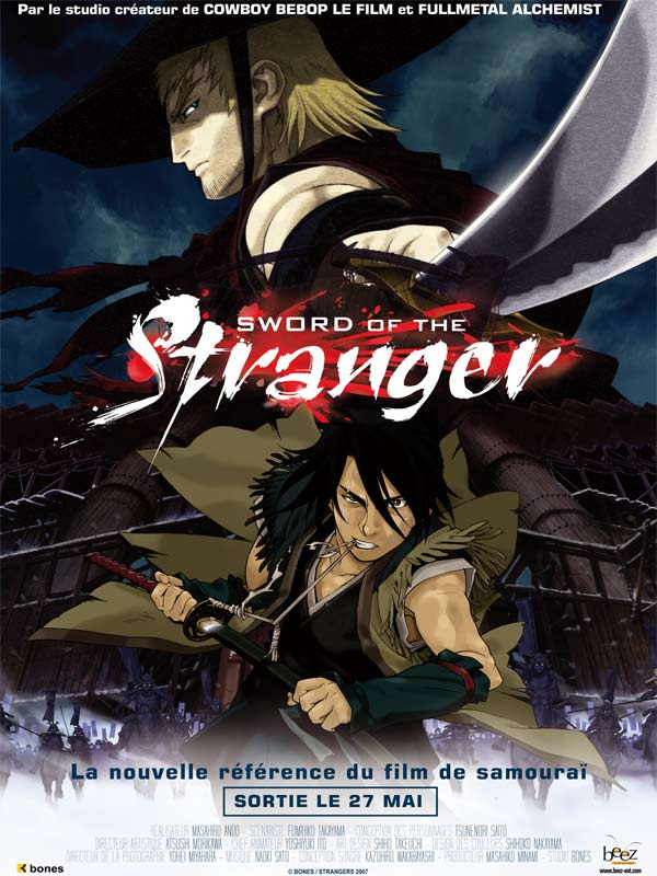 Re-Anime: Sword of the Stranger (de Masahiro Andō)