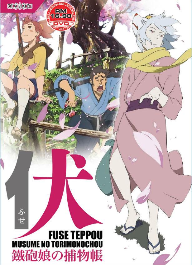 Re-Anime: Fuse – Teppou Musume no Torimonochou (de Masayuki Miyaji)