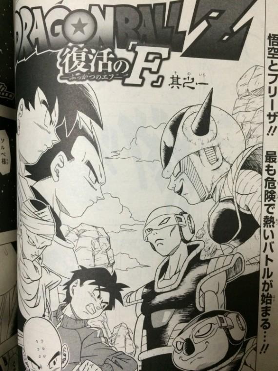 Un manga inédit avec le prochain film Dragon Ball Z