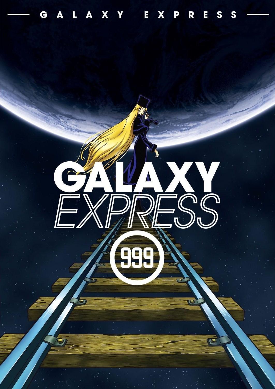 Re-Anime: Galaxy Express 999 (de Rintarô)