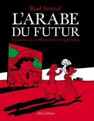 Festival international de la BD d'Angoulème 2015 : Le palmarès