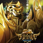 Saint Seiya – Soul of Gold sera une série TV