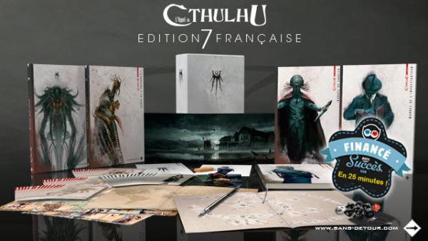La 7ème édition de l'Appel de Cthulhu (une légère évolution graphique depuis la première...)