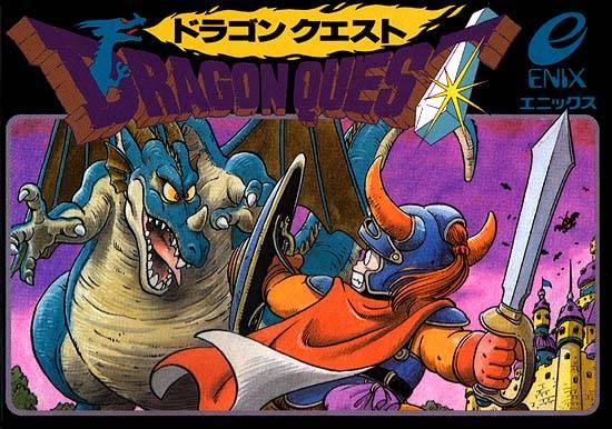 Dragon_Quest_box