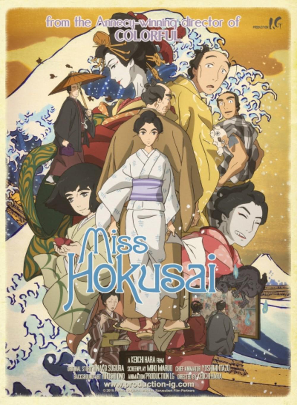 Miss Hokusai: le trailer