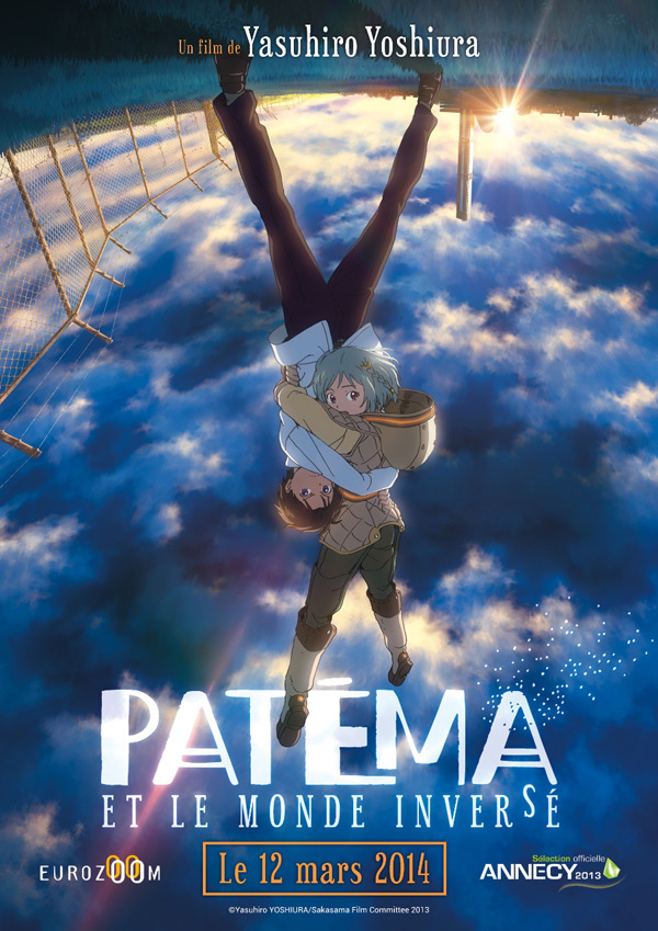 Re-Anime: Patema et le Monde Inversé (de Yasuhiro Yoshiura)