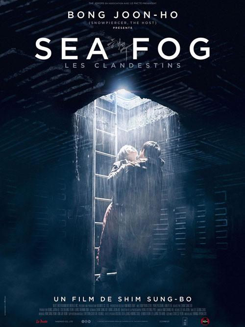 SEA-FOG