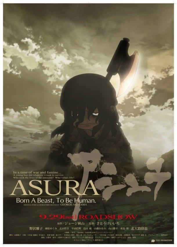 Re-Anime: Asura (de Keiichi Satô)