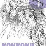 On a lu… Kokkoku (T.1) de Seita Horio