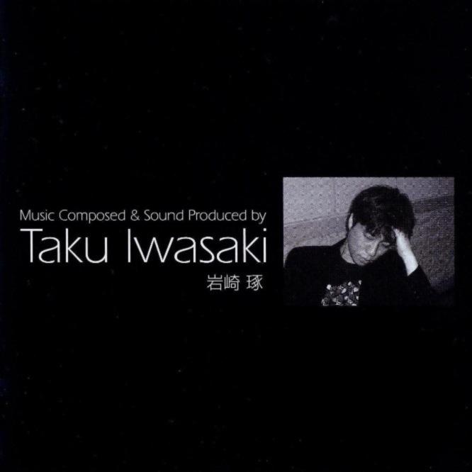 Japanimation: les grands compositeurs… Taku Iwasaki
