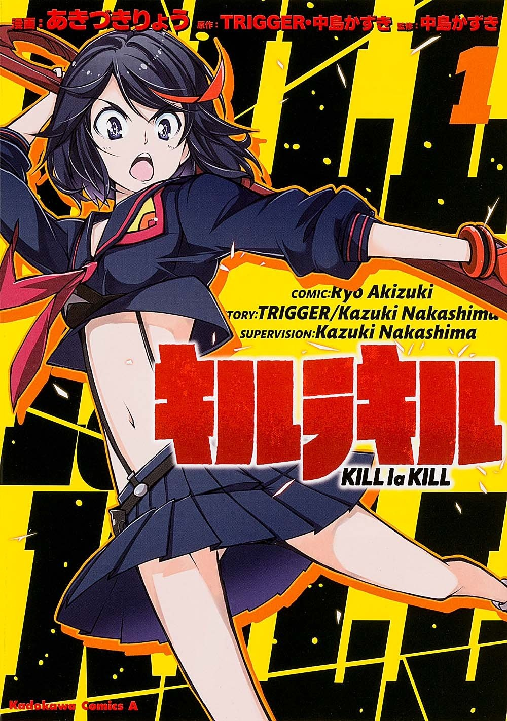 On a lu… Kill la Kill (T.1) de Ryô Akizuki