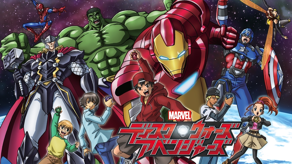 Marvel Disk Wars (critique des premiers épisodes)