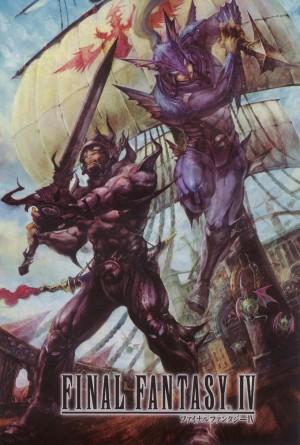 FF4-DS-Art-Poster