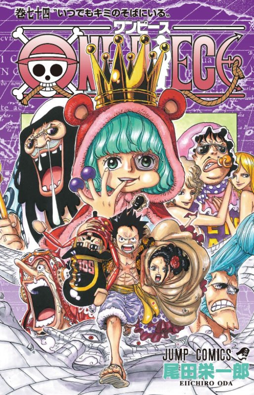 On a lu… One Piece (T. 74) de Eiichiro Oda