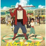 The Boy and The Beast en trailer