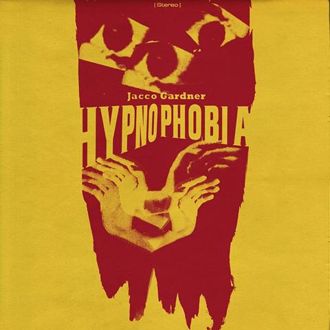 Music Mini Review: Jacco Gardner – Hypnophobia (Polyvinyl Records)