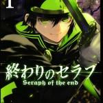 On a lu… Seraph of the End (T. 1) de Takaya Kagami & Yamato Yamamoto