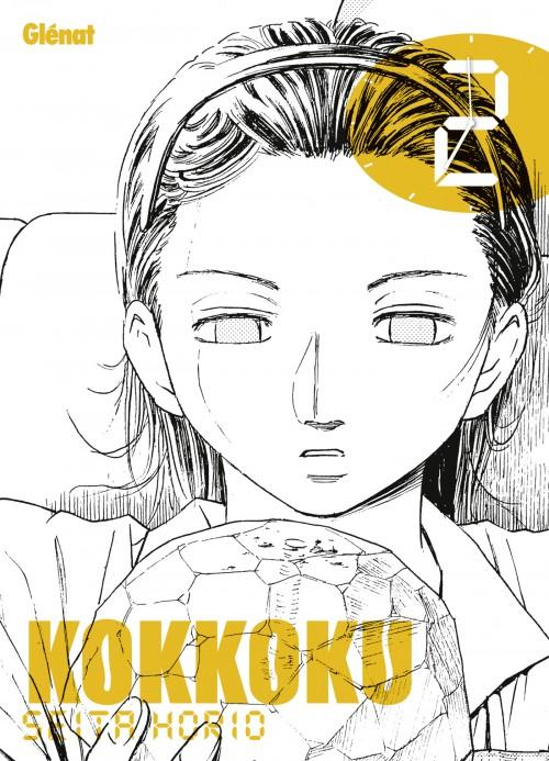 On a lu… Kokkoku (T.02) de Seita Horio