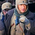 MOVIE MINI REVIEW : La Bataille de la montagne du tigre