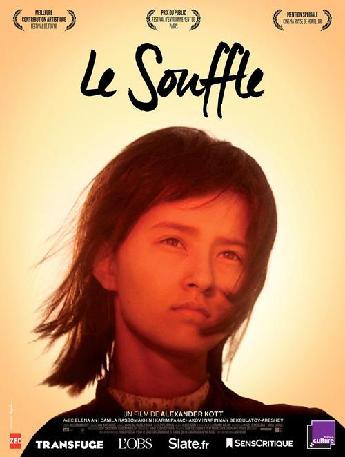 LE-SOUFFLE