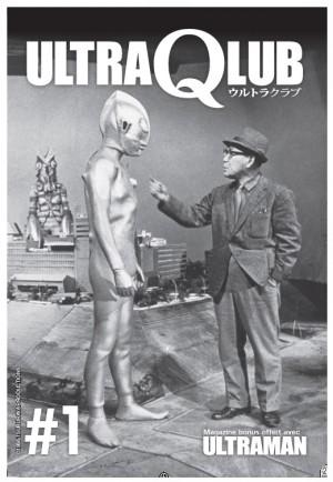 Ultra Qlub