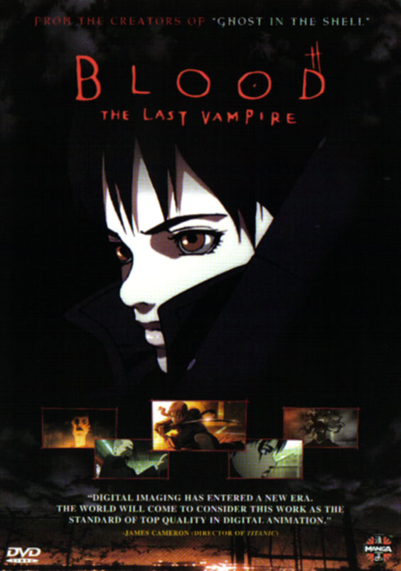 Re-Anime: Blood, The Last Vampire (de Hiroyuki Kitakubo)