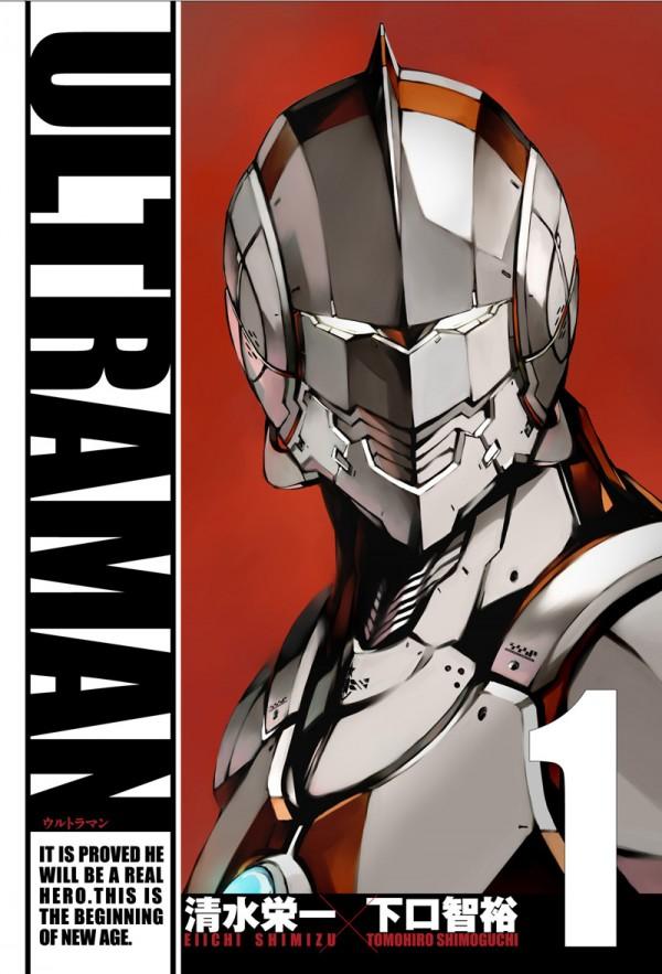 ultraman-volume-1