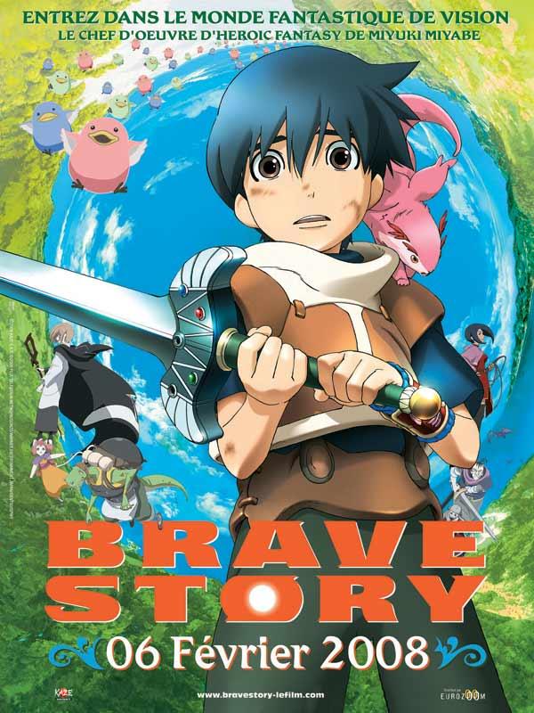 Re-Anime: Brave Story (de Kōichi Chigira)