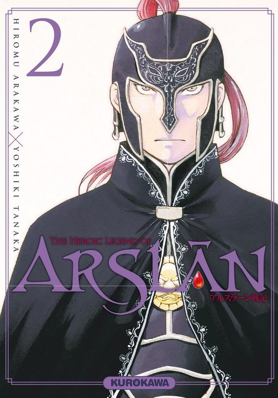 On a lu… The Heroic Legend of Arslân (T. 2) de Hiromu Arakawa et Yoshiki Tanaka