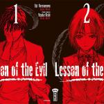 On a lu… Lesson of the Evil (T. 1 & 2) de Eiji Karasuyama