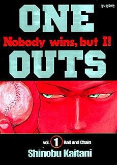 230px-One_Outs_volume_1_cover