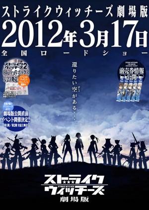 Gekijouban Strike Witches Poster