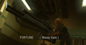 MGS2_Fortune_introduction