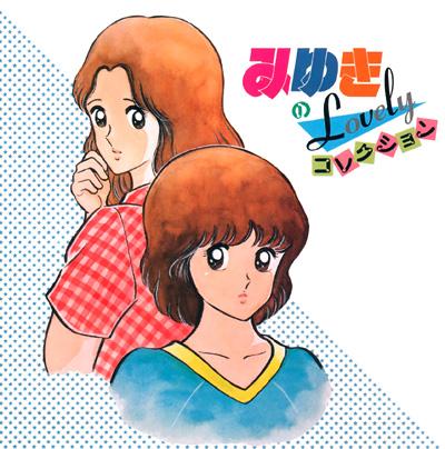 Miyuki_manga