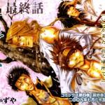 Top 5 des mangas dont on attend (encore) la version française